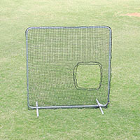Softball Pitcher Protector, 7' x 7'